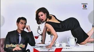คริส หอวัง & ปั้นจั่น ฟิตติ้ง The Cupids บริษัทรักอุตลุด - เม้าท์มันส์บันเทิง 2015.8.24