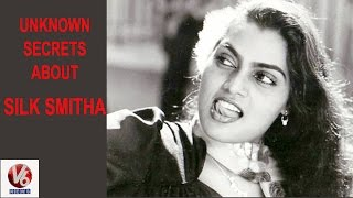 What Happened To Silk Smitha? | Last Days Of Her Personal Life | V6 News