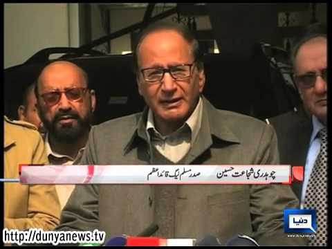 Dunya News-PMLQ Chaudhry Shujaat Hussain said, Government and Taliban Dialogue were not Meaningful