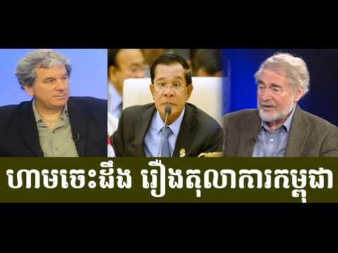 RFI Radio Cambodia Hot News Today , Khmer News Today , Evening 18 07 2017 , Neary Khmer
