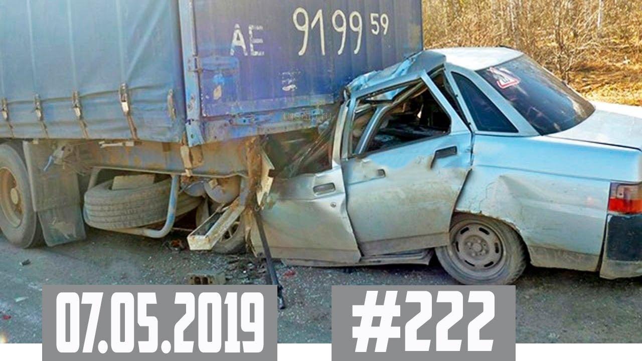 Подборка Аварий и ДТП с видеорегистратора №222 за 07.05.2019