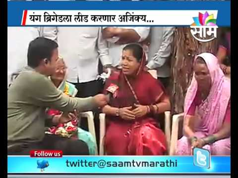 Exclusive Interview of Indian cricketer Ajinkya Rahane's family.