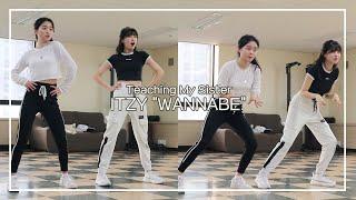 Download lagu (SUB) 친언니에게 '있지-워너비 WANNABE' 춤을 가르쳐줘보았다! [도진이]