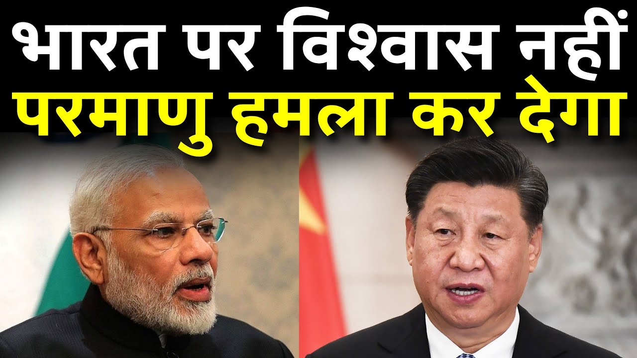 Chinese Diplomat Scared Even Before India's Agni 5 MIRV Missile Test   Exclusive Report   India