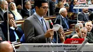 بالفيديو.. نجل أبو العز الحريري يؤدي اليمين الدستورية في مجلس النواب