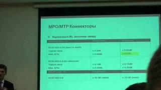 MPO и MTP в чем разница