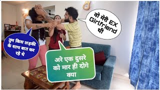 """""""CHEATING MY WIFE"""" PRANK ON SISTER GONE WRONG 