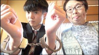 桐崎栄二は逮捕されてました thumbnail