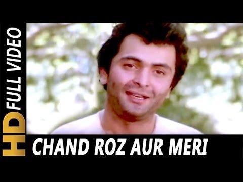 Chand Roz Aur Meri Jaan   Lata Mangeshkar, Kishore Kumar   Sitamgar Songs   Rishi Kapoor, Poonam