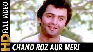 Chand Roz Aur Meri Jaan | Lata Mangeshkar, Kishore Kumar | Sitamgar Songs | Rishi Kapoor, Poonam