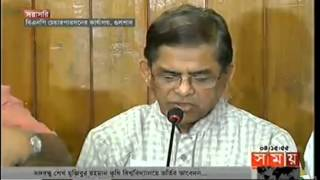 Today Bangla TV News 24 October 2014- Bangladesh Songbad Part 2