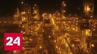 Крупнейший газоперерабатывающий завод вступил в строй в Узбекистане - Россия 24