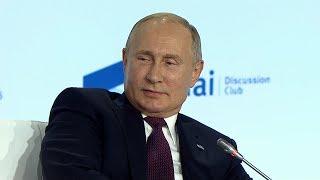 Путин пошутил в ответ на заявление Токаева про ядерное оружие