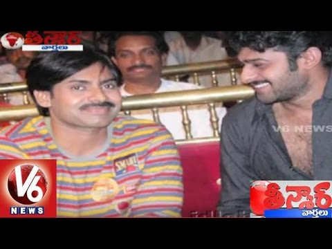 Clashes Between Pawan Kalyan And Prabhas Fans Teenmaar
