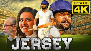 Nani Action Telugu Hindi Dubbed Movie in 4K Ultra HD | Jersey In (4K HD Quality) | Shraddha Srinath