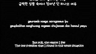 Video BEAST - Black Paradise (IRIS 2 OST) [Hangul + Romanization + English] Lyrics download MP3, 3GP, MP4, WEBM, AVI, FLV Juli 2018
