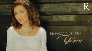 Munisa Rizayeva   Муниса Ризаева - Убеги (Официальный клип)