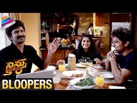 Ninnu Kori Telugu Movie Bloopers | Nani | Nivetha Thomas | Aadhi | Gopi Sundar | Telugu Filmnagar