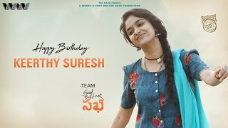 Keerthy Suresh Birthday Special Video | Good Luck Sakhi | DSP | Aadhi Pinisetty | Nagesh Kukunoor