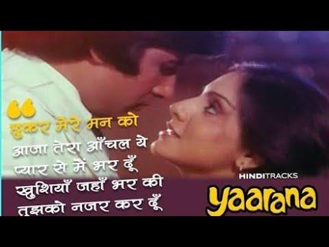 Chookar Mere Man Ko Kiya Tune Kya Isara Old Romantic Song Whatsapp Status Latest Youtube