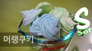 Popular Videos - Meringue & Cupcake