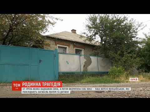 Трагедія у Харкові: