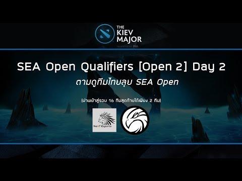 Kiev Major Open Qualifiers #2 : SEA Day 2! - [Thai Language]
