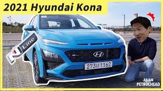 2021 Hyundai Kona 1st. Drive. Could this new Kona with 1.6T be the most fun Hyundai Kona EVER?
