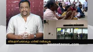 Sabarimala women's entry: Devaswom board to file a petition on women entry verdict says, Padma Kumar