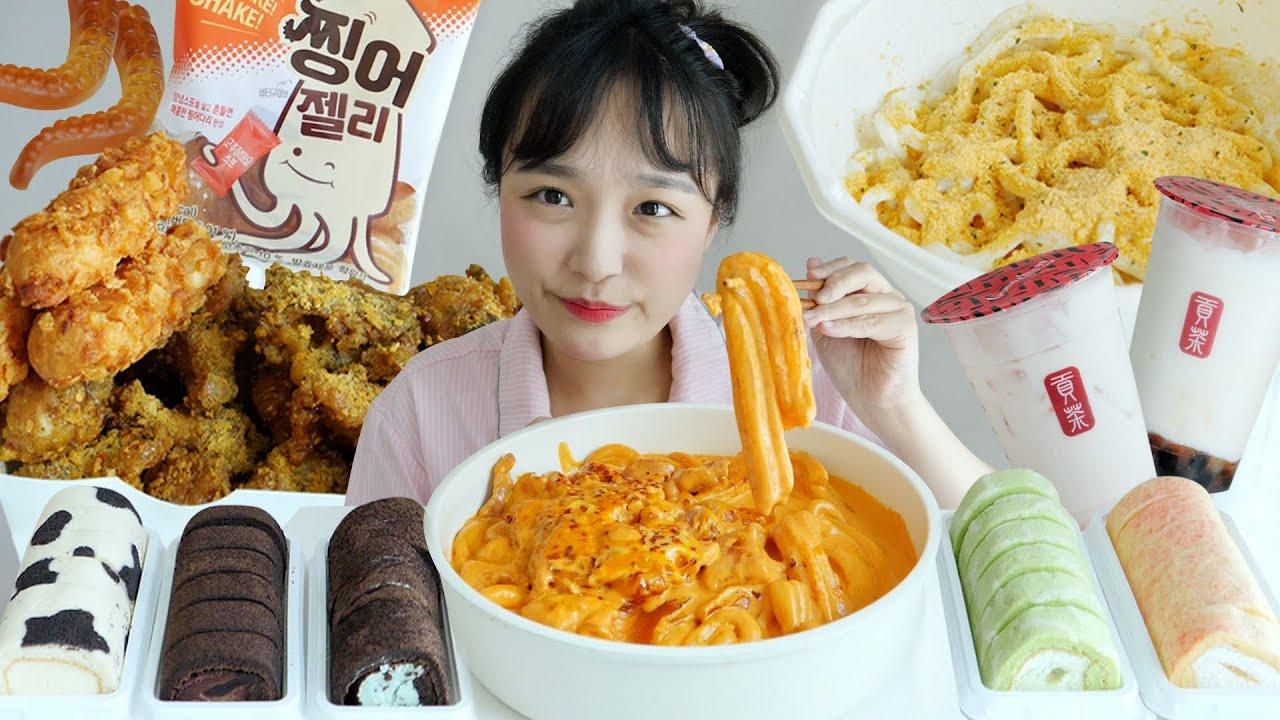 먹고 싶은 거 다 먹는 먹방🧸태리로제떡볶이,호랑이치킨,뿌링요괴우동,쫀득롤케이크5가지,공차 복숭아버블티,오징어젤리 REALSOUND MUKBANG :D