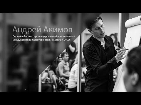 All demo andrey akimov 8 12 2015