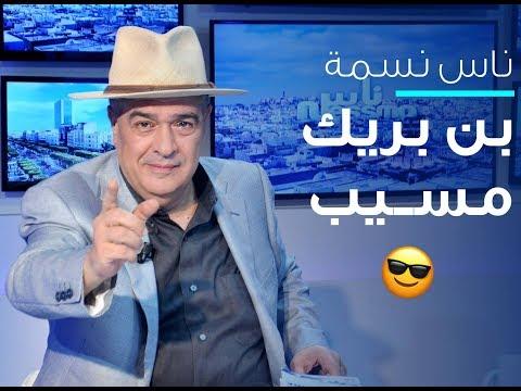 بن بريك مسيب: وكان موش الاتحاد ..
