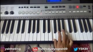 Sawan Mahina Ma Ahirani Song- Piano Song