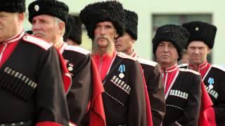 """Фильм """"Три реки"""", ч. I - """"Дон и Кубань"""" реж. Д.Семибратов"""