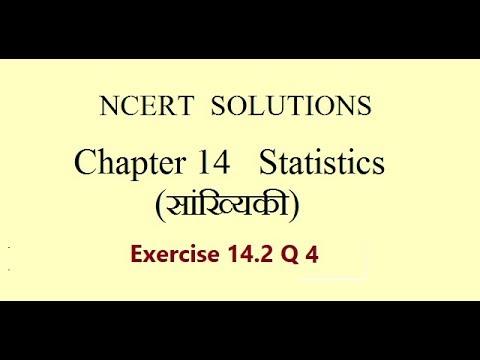 NCERT class 10 Maths|Chapter 14 Ex 14.2 Q 4 Statistics in Hindi |सांख्यिकी |(2018)