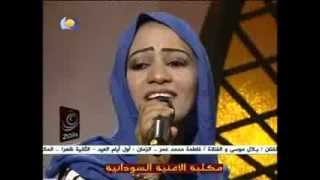 منى مجدي و المجموعة - البيسال ما بتوه - اغاني و اغاني 2013