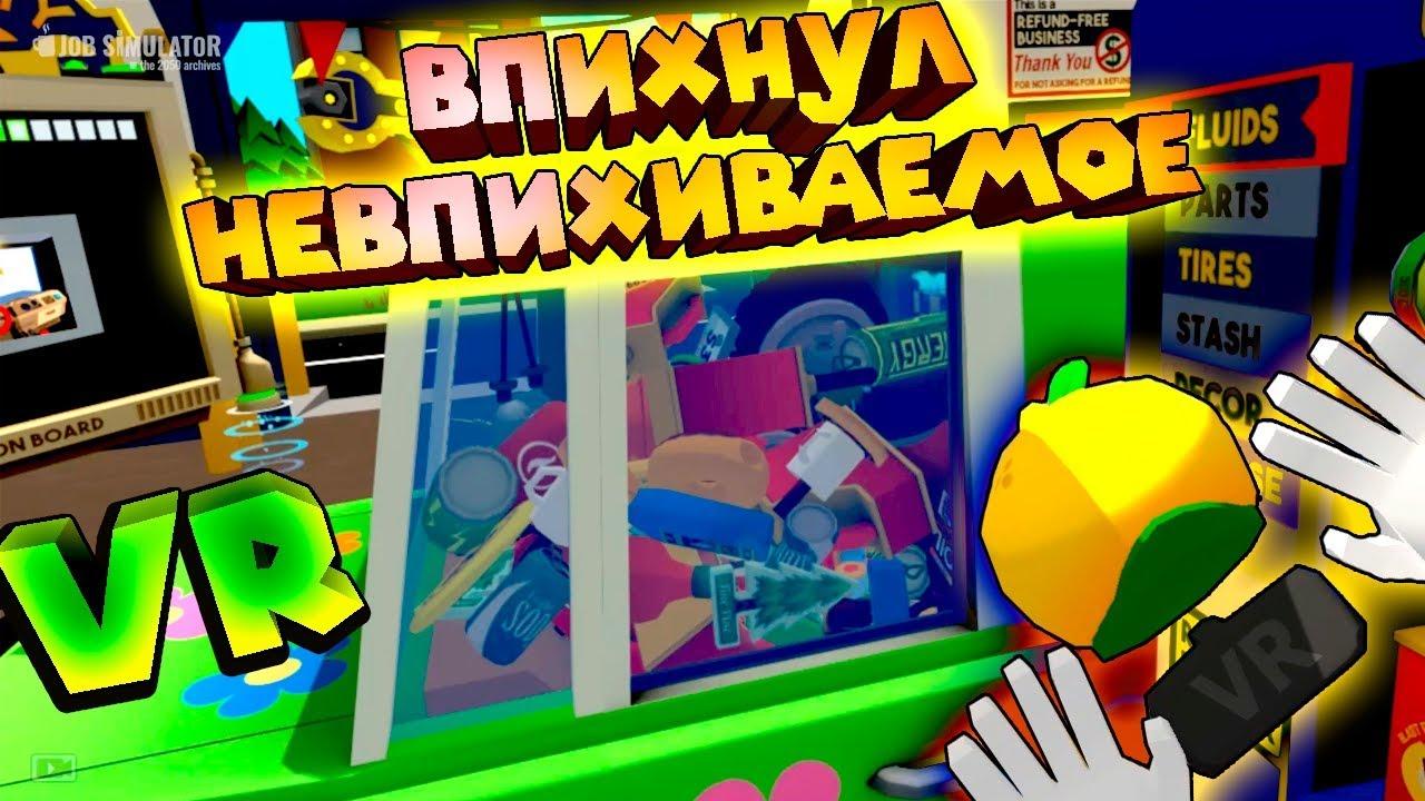 Автоматы видео гонки игровые