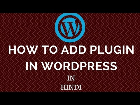 HOW TO INSTALL PLUGIN IN WORDPRESS (in HINDI)