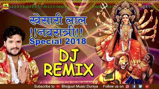 Download lagu Khesari Lal Navaratri Dj Songs Bhojpuri Nonstop Devi Geet Superhit Bhakti Dj Remix Song MP3