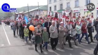 Парад ко Дню Победы 2017