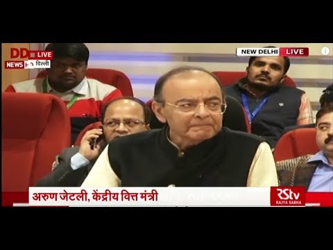 Finance Minister's Press Conference on GST