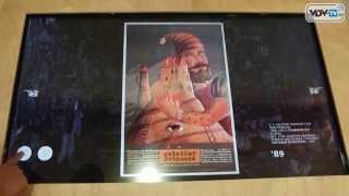 Выставка киноплакатов в Витебске