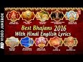 Download Best of Year 2016 Lyrical s I Bhajans with Hindi English Lyrics I Most Viewed I HD JukeBox MP3 song and Music Video