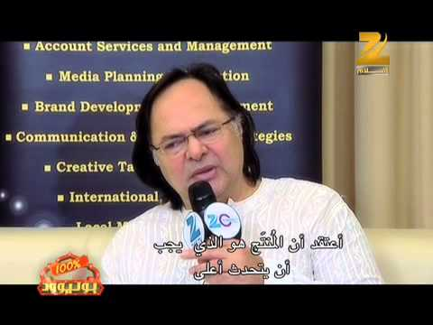 Farooq Shaikh Interview on Zee Aflam