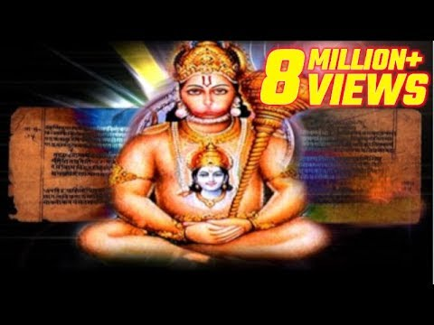 Powerful Mantra to be relieved from Troubles   Hanuman Mantras