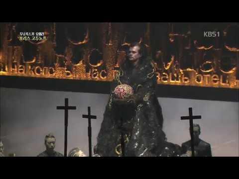 HD 1/2 170420 Boris Godunov National Opera (Mikhail Kazakov,Alisa kolosova)