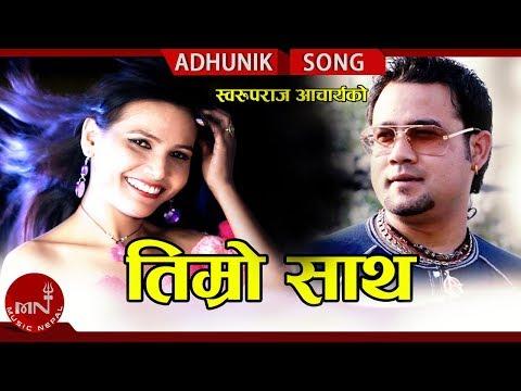 Swaroop Raj Acharya - Timro Sath Ft. Bibek , Manu & Yam | New Nepali Adhunik Song 2075/2018