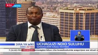 Shirikisho la uogeleaji lasisitiza uchaguzi utaandaliwa hivi karibuni