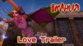 Gotham City Impostors - Love Trailer [ENG]