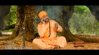 Bhagwant Mann |  Kulfi Garma Garam 2 | Official Trailer | New  Punjabi Comedy 2013